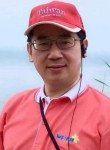 Phillip Wang, 53  , Dakar