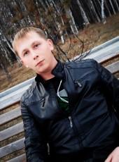 Ivan, 25, Russia, Amursk