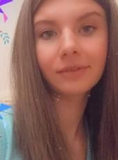 Katya, 25, Ukraine, Chudey