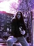 Nastya, 18  , Pavlogradka