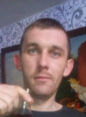 Kushch, 33, Ukraine, Nikopol