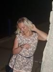 Yuliya, 36, Zelenograd