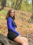 Irina, 37, Moscow