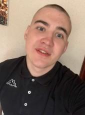 Aleksandr, 23, Ukraine, Poltava