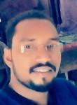 Ajay, 20  , Udumalaippettai