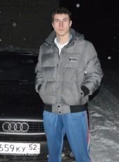 Aleksandr, 28, Russia, Sarov