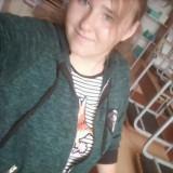 natasha, 21  , Shevchenkove (Kharkiv)