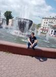 Aleksandr, 20, Novokuznetsk