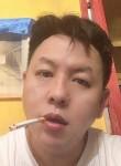 扎西天宇, 46, Beijing