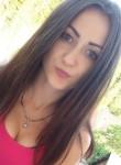 Анастасія, 22 года, Івано-Франківськ