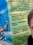 Bogdan, 30  , Pryluky