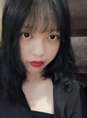 西汐, 19, China, Shanghai