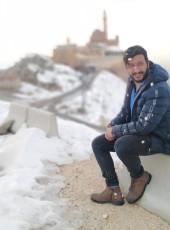 Kaan, 29, Turkey, Dogubayazit