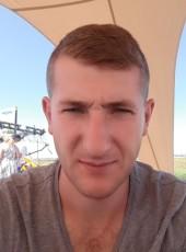 Anatolіy, 25, Ukraine, Kirovohrad