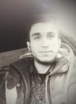 Сергей, 24 года, Алматы
