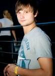 Sergey, 32, Saratov