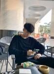 熙, 20, Huizhou