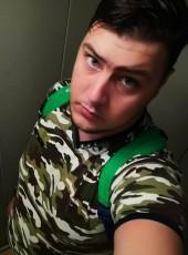 Pavel, 25, Russia, Vidnoye