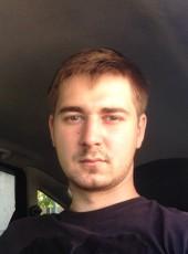 Максим, 25, Україна, Київ