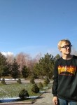 Ruslan, 22  , Bishkek