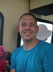 Allen J, 45 лет, San Antonio, Nueva Ecija