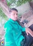 Ayub, 24  , Mangrol (Gujarat)
