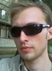 Denis, 37, Ukraine, Kryvyi Rih