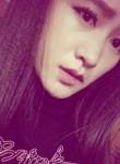 雅潼, 29  , Qianguo