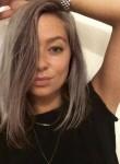 Arina, 25, Kazan