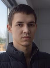 Ivan, 29, Russia, Maykop