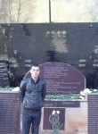 Robo, 33  , Molodyozhnoye