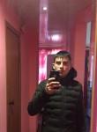 Евгений, 29 лет, Новоуральск