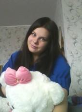 Александра, 25, Россия, Челябинск