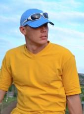 Oleg, 31, Ukraine, Lviv