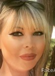 Irina, 30  , Chegdomyn