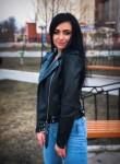 Kseniya, 25, Kuznetsk