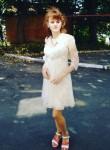 Фото девушки Лана из города Хмельницький возраст 24 года. Девушка Лана Хмельницькийфото