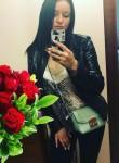 Karina, 28, Obninsk