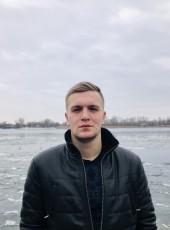 Alesandr, 22, Ukraine, Kiev
