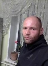 Ruslan, 31, Russia, Nevyansk