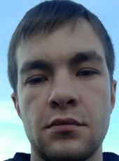 Ilya, 25, Russia, Yekaterinburg