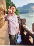 毛毛雨, 45  , Guangyuan