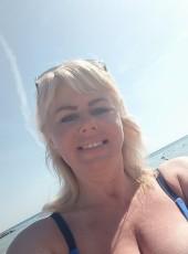 Tamara, 45, Ukraine, Kiev