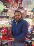 محمد, 33  , Alexandria