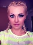 Николь, 30 лет, Мончегорск