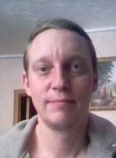 Oleg, 40, Russia, Lesozavodsk