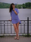 Nadea, 20  , Tiraspolul