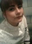 Karina, 20  , Yelabuga