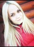 Elena, 21, Moscow