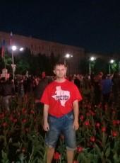 Pavel, 44, Russia, Kemerovo